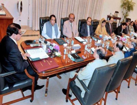 World View: U.S. Decision on Haqqani Network Will Affect Pakistan Relations