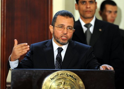 Invest in New Egypt, PM Tells US Businessmen