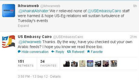 U.S. Cairo Embassy Fights With Muslim Brotherhood Over Twitter