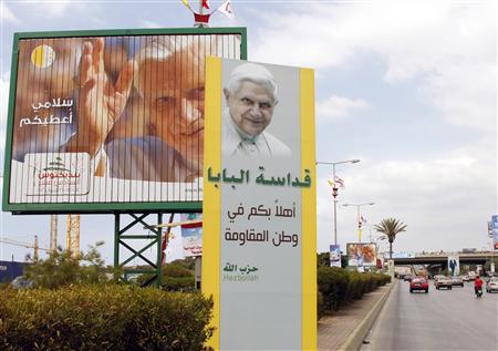 Pope Visits Lebanon amid Syria War, Libya Protest