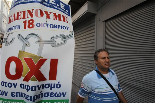 Austerity-weary Greeks Stage New General Strike