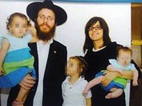 Hamas Victims Include Pregnant Chabad Mumbai Emissary