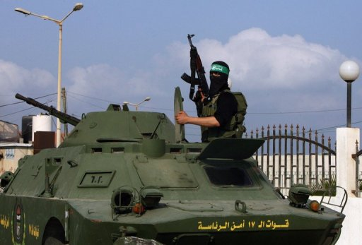 Fatah, Hamas Agree to Unite over Gaza Crisis