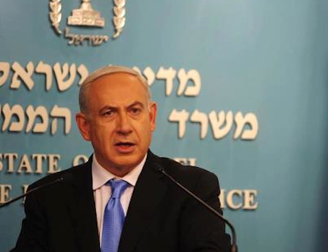 Netanyahu: Israel 'May Very Well Need… Harsher Military Action'