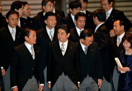 Japan Gov't to Review Zero-Nuclear Policy