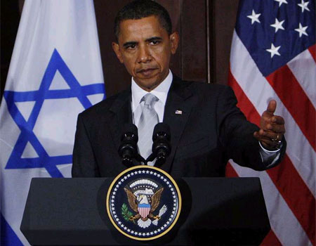 House Votes To Stand By Israel