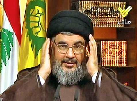 There's an App for Hezbollah Live TV