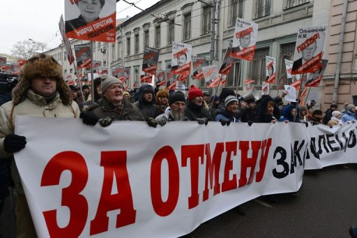 Russians March Against Anti-US Adoption Law