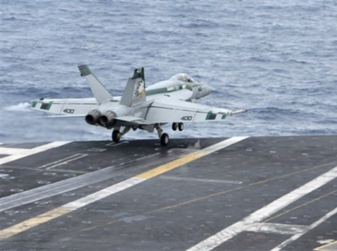 Sequester Cuts: U.S. Reduces Number of Carrier Fleets in Persian Gulf
