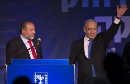 Israel's Lieberman Goes on Trial for Corruption