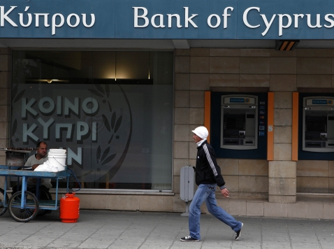 Document: Canada Considering Cyprus-Style 'Bail-In Regime'