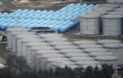 Radioactive Water Leak Feared at Japan Nuke Plant