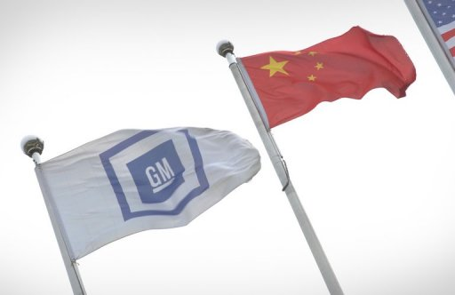 General Motors Pulls 'Offensive' China Ad