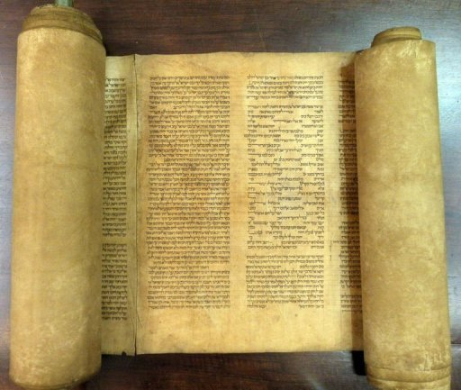 'World's Oldest' Torah Scroll Found in Italy Archive