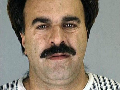Man Gets 25 Years in Prison for Plotting to Bomb Washington Restaurant