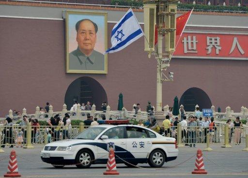 China Blocks Tiananmen Anniversary Remembrance