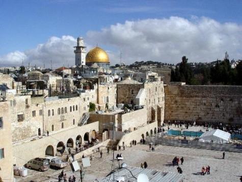 Jerusalem Day on Capitol Hill