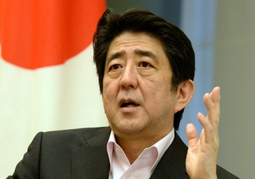Japan PM Hints at Tax-Hike Delay