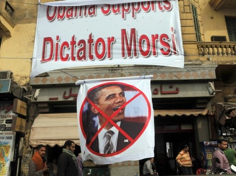 Will Obama Stand Up with or Against the Egyptian People?