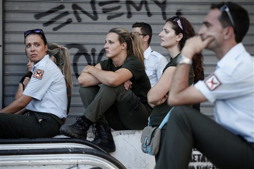 Greek Municipal Workers Strike for 2nd Day