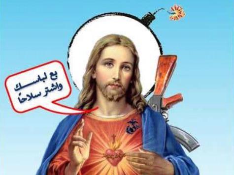Islamic Studies Professor Attacks Christians on Facebook