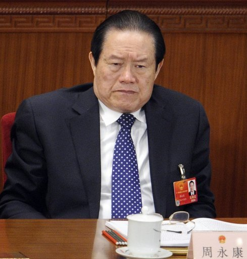 Top China Official Under Investigation: Xinhua