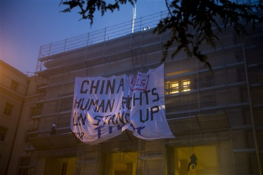 China Faces Human Rights Scrutiny with UN Review