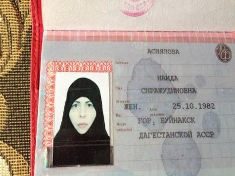Russian Media Released Fake Photo of Female Bomber