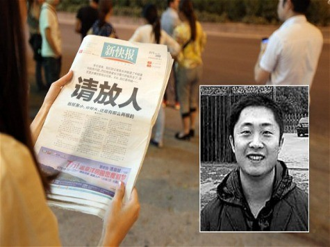 """Chinese Journalist """"Confesses"""" to Faking Stories About Prominent Business"""