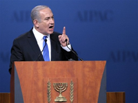 Bibi Netanyahu on Iran: 'Diplomacy Has Not Worked'