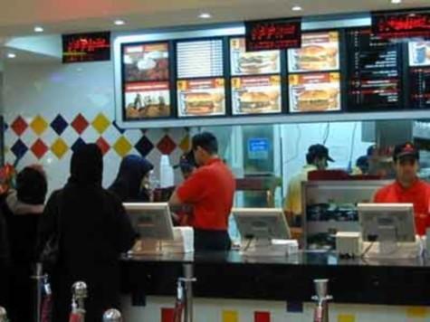 Tehran's Wealthy Embrace 'Burgerland'