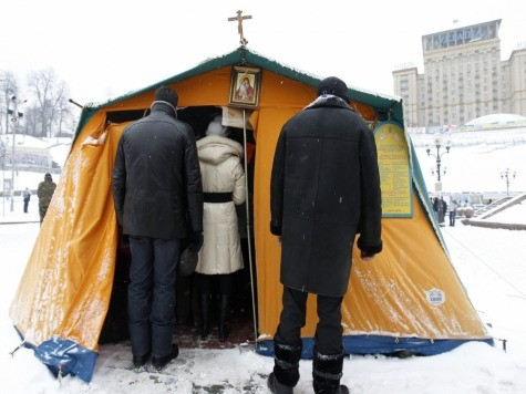 Ukrainian Greek Catholic Church Targeted by Government