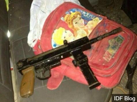 IDF Discovers Firearm, Ammunition Hidden in Child's Bookbag