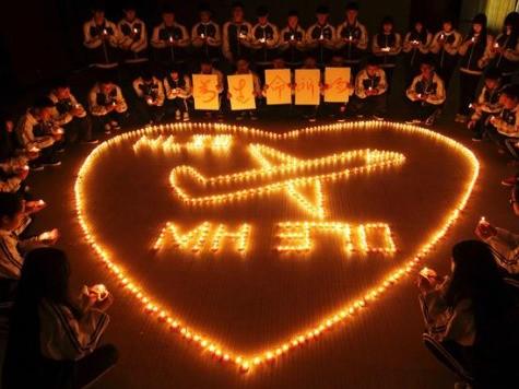 Malaysia Flight 370 Flew Low to Avoid Radar