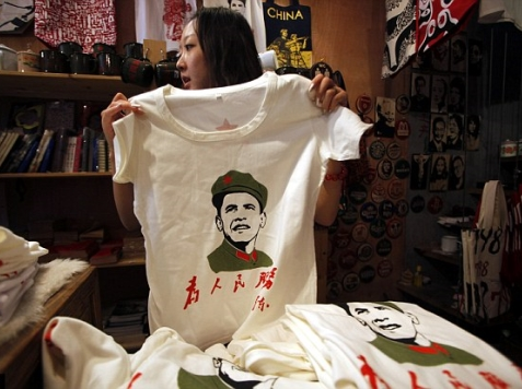China Bans Obama-Mao T-Shirts for Michelle's Visit