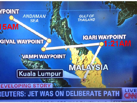 Report: Malaysian Jet May Have Crashed 3,000 Miles from Predicted Location