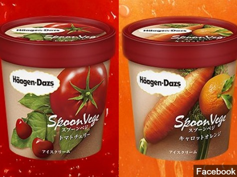 Häagen-Dazs Japan to Release Vegetable Ice Cream