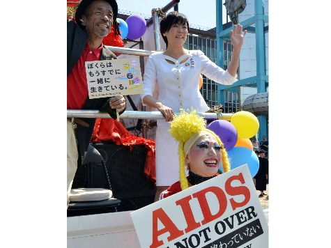 Japan's First Lady Akie Abe Joins Gay Parade