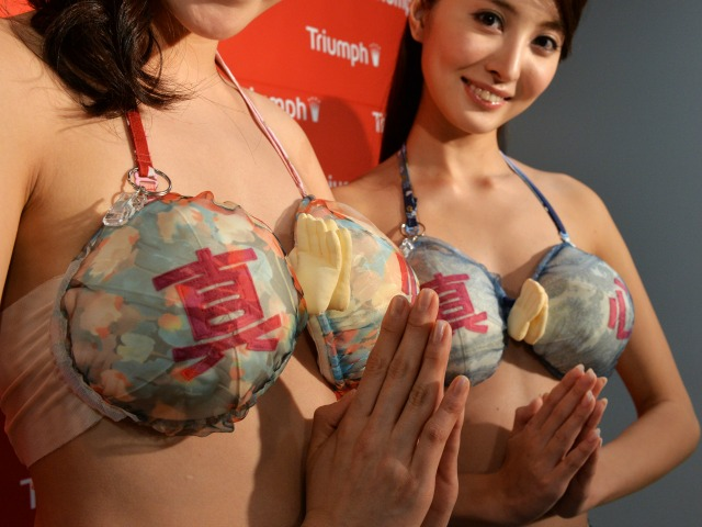 'F-Cup Cookies' from Japan Claim They Can Make Breasts Grow