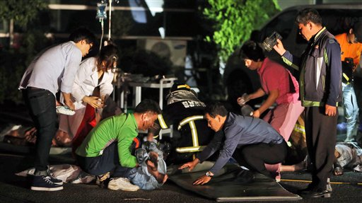 Fire Kills 21 at South Korean Hospital for Elderly