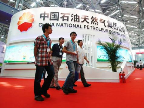 Chinese Petroleum Company Announces $2 Billion Investment in Peru