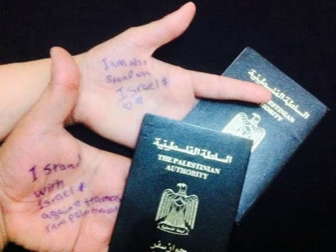Palestinians, Iranians, and Syrians Extend Israel a Hand