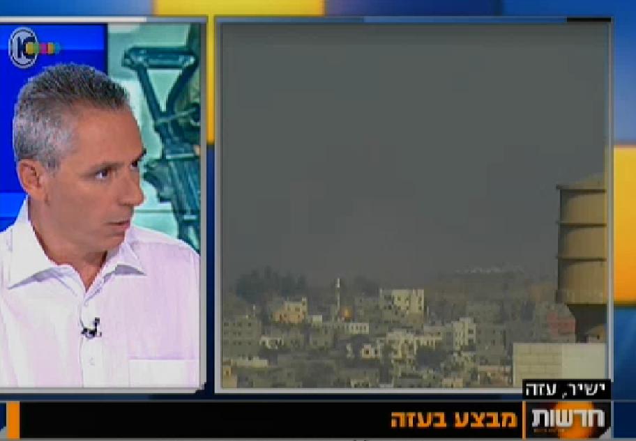 Report: Hamas Executed 20 Palestinian Anti-War Protestors in Gaza