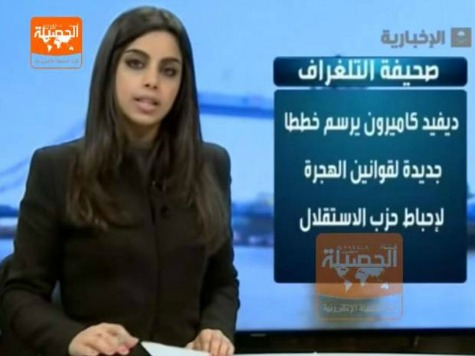 Female Islamic Newsreader in Trouble After Appearing on Saudi TV Without Hair Covered