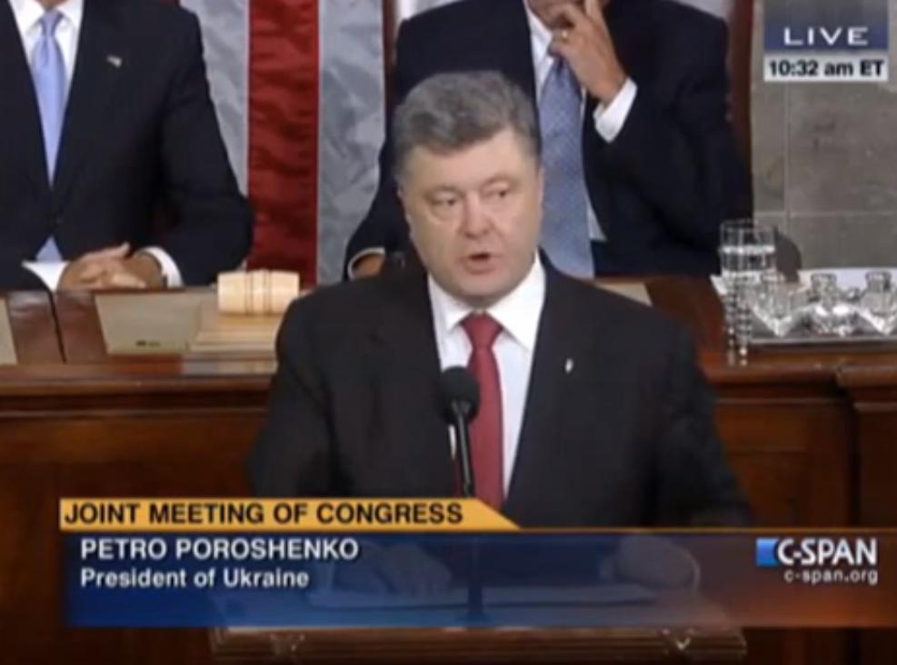 Poroshenko Tells Congress: 'Just Like Israel, Ukraine Has the Right to Defend Her Territory'