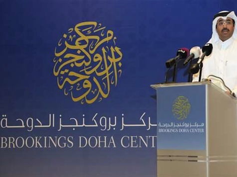 IPT Exclusive: Qatar's Insidious Influence on the Brookings Institution