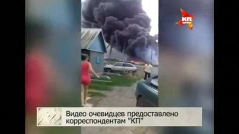 Amateur Video Purports to Show Aftermath of MH17 Crash in Ukraine