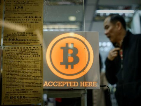 MtGox Hopes to Sell Bitcoin Trademarks