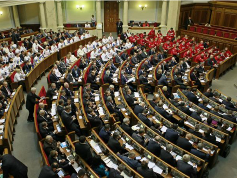 Ukraine Parliament Wants New Government by February 25