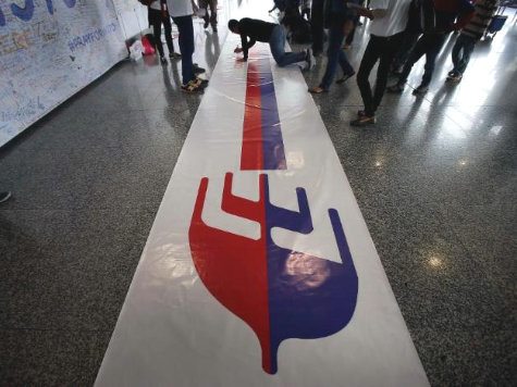 New Malaysian Jet Theory: Plane Downed by Stray Bullet